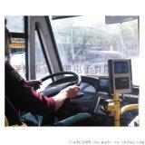 辽宁班车刷卡机 刷卡扫码在线充值 4G班车刷卡机