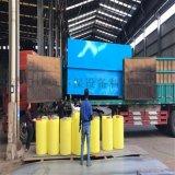 生活污水处理设备一体化