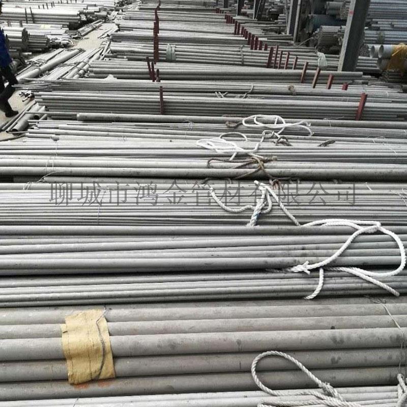 321/316L/310S不鏽鋼管 無縫不鏽鋼管