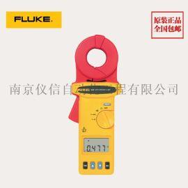 Fluke接地环路电阻测试钳表F1630福禄克