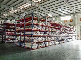 广州布匹厂货架大型仓库仓储架工厂仓库置物架