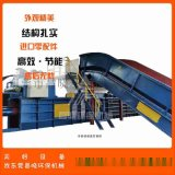 工业废料打包机 昌晓机械设备 东莞半自动废纸打包机