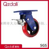 铸铁蓝架弧面铁芯红色PU脚轮