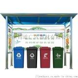 定製款垃圾分類亭樣式選擇/單位垃圾亭大小