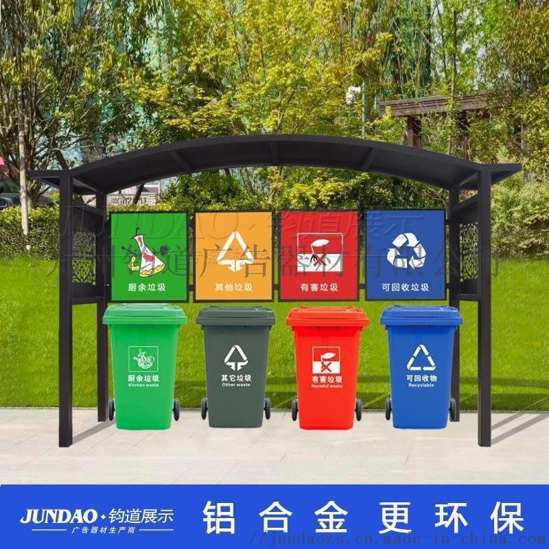 色彩裝飾掛牆式垃圾投放亭報價