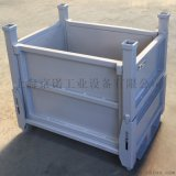 金屬週轉箱 汽車零件包裝箱