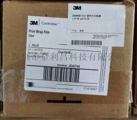 供应3MIJ8150反光膜