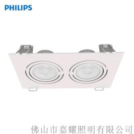 飛利浦GD100 2x9W LED雙頭格柵射燈