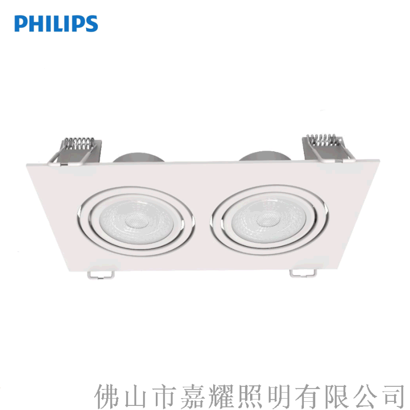 飞利浦GD100 2x9W LED双头格栅射灯