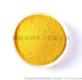 山东PAC聚合氯化铝厂家-28 30含量 全国直销
