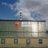 鎮江小區工廠降噪聲屏障生產廠家歡迎來廠考察