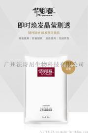 广州蛋蛋面膜-护肤套盒化妆品厂家