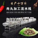 龍巖肉丸加工廠用成套肉丸設備