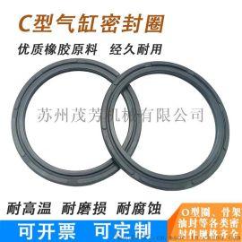 COP型双向气封气缸活塞密封圈C型圈