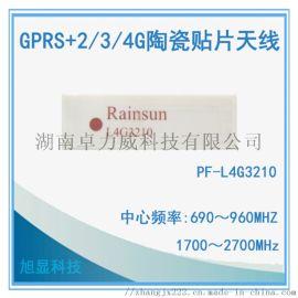 PF-L4G3210双频陶瓷天线