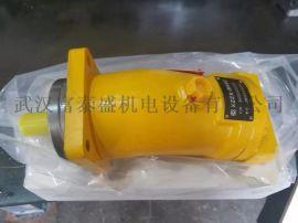 供应YMC-160摆线液压马达 石煤机械厂
