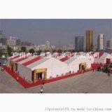 展覽帳篷,婚慶篷房、篷房定製哪家好優選廣奧篷房