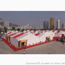 展览帐篷,婚庆篷房、篷房定制哪家好优选广奥篷房