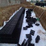厂家定制雨水收集模块 盐城雨水收集模块
