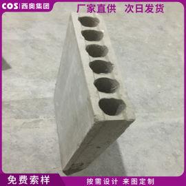 贵州防潮石膏砌块|建筑石膏砌块|高强石膏砌块厂家