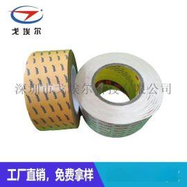 强力PVC双面胶带  防水双面胶