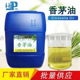 厂家直销 香茅油 驱蚊防蚊 日化原料