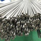 上海不鏽鋼精細管,304小口徑不鏽鋼管