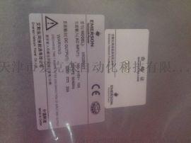 艾默生充电模块,维谛电源模块,ER11020/T