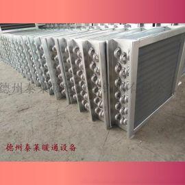 制药厂空气冷却器,预热器,热交换器