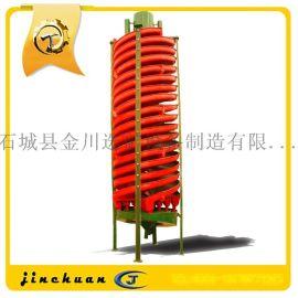 1200型螺旋溜槽 矿山专用螺旋溜槽