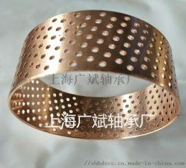 生产FB092青铜布孔轴承自润轴瓦翻边法兰衬套