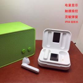 新款私模觸摸操控TWS藍牙耳機L9電量數顯防水耳機