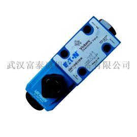 宣化钻机液压马达6K-490/660-0001/660-0002 带刹车装置/伊顿