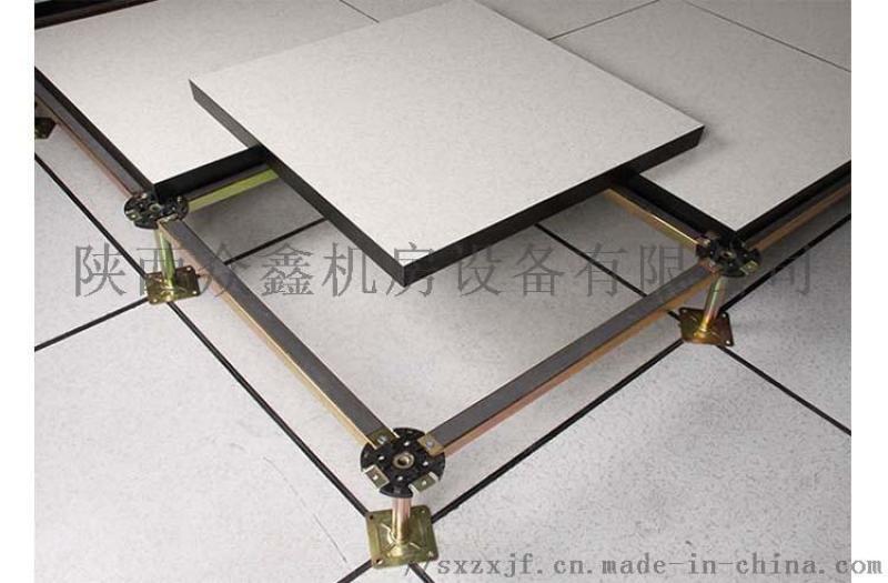 静电地板厂家/架空地板铺设/静电地板