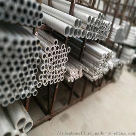 铝合金圆管铝圆管空心铝杆6061铝管空心棒