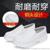 白色防靜電防砸勞保鞋 防滑鋼包頭勞保鞋防護鞋