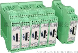 调节模块 电动执行器