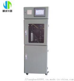 水质COD在线自动监测仪