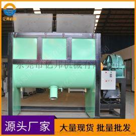 供应真石漆搅拌机不锈钢搅拌机卧式真石漆生产设备