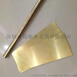 供应HAl66-6-3-2铝黄铜板