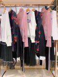 米梵20冬装品牌库存货源/女装折扣店拿货