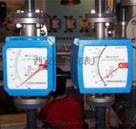 QW-LZ系列智能型金属管转子流量计