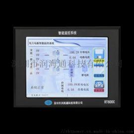 厂家直销RT600c彩色直流屏监控模块电力监控系统