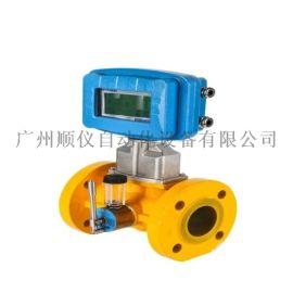 广东气体涡轮流量计 广西天然气流量计