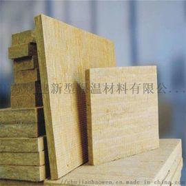 建筑保温系统用岩棉板(带)内外墙保温系统