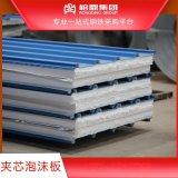 夹芯板活动板房隔热保温板轻质**建筑隔热板现货