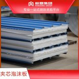 夾芯板活動板房隔熱保溫板輕質高效建築隔熱板現貨