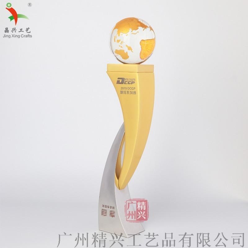 全球战略合作联盟单位表彰奖杯 **车手奖杯
