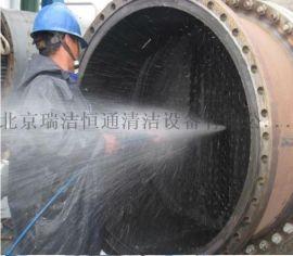 北京销售350公斤化工石油 电厂 建筑用高压清洗机及设备