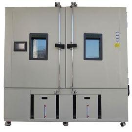 供应大型步入式高低温交变湿热环境试验箱